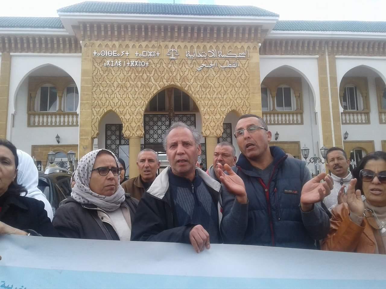 النهج الديمقراطي يدعو إلى الاحتجاج رفضا لمحاكمة رئيس الجمعية المغربية لحقوق الإنسان بالجديدة