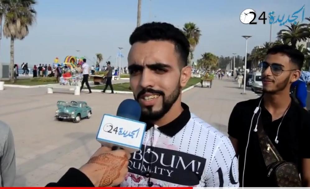 ميكرو طروطوار: الشارع الدكالي متفائل بنتيجة مباراة المغرب ضد البرتغال في المونديال