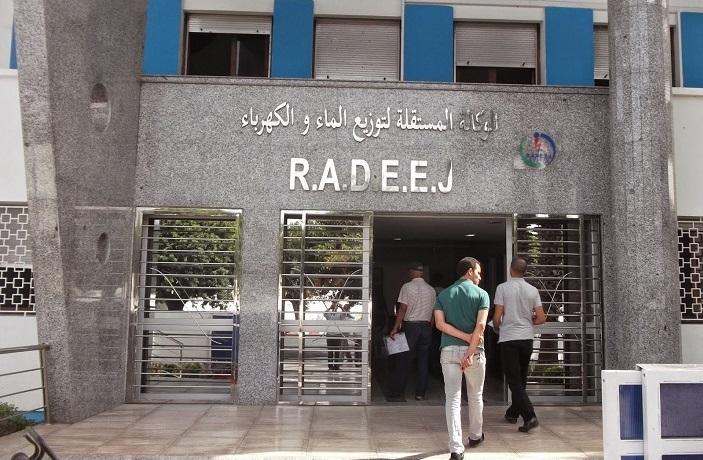 انقطاع الكهرباء عن مجموعة من المناطق بالجديدة وسيدي بوزيد وجماعة مولاي عبد الله يوم غد الاحد