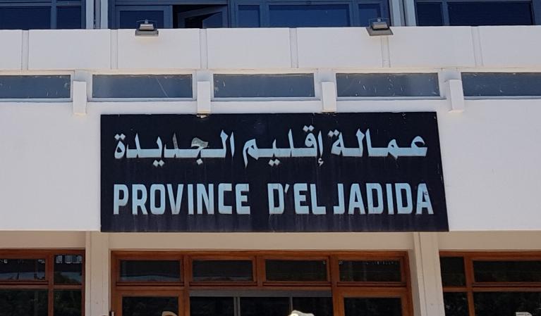 عاجل.. حركة انتقالية واسعة في صفوف رجال السلطة بإقليم الجديدة