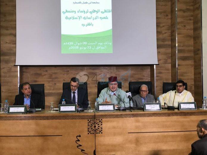 انتخاب أستاذ بكلية الآب بالجديدة رئيسا للتنسيقية الوطنية لرؤساء  شعبة الدراسات الإسلامية