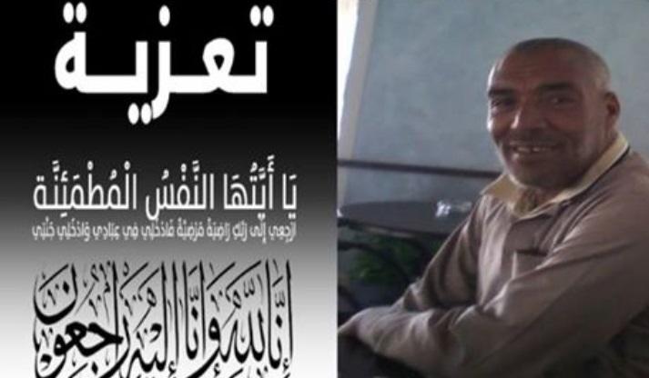 الجديدة: تعزية في وفاة الحسن النحير