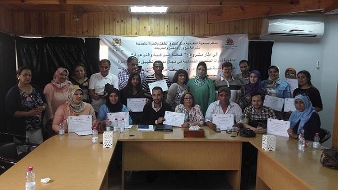 جمعويون ينظمون فطورا جماعيا لفائدة زوار مستشفى محمد الخامس بالجديدة