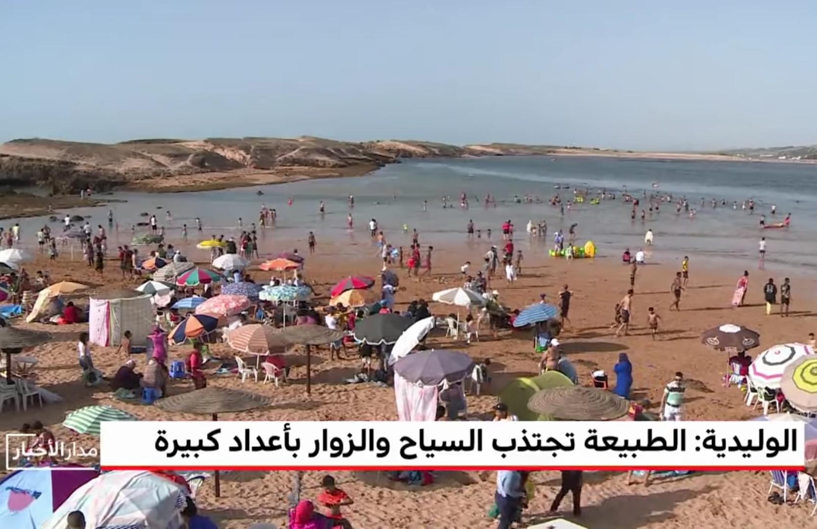 الواليدية .. وجهة سياحية مفضلة للمغاربة ( قناة ميدي 1 تي في)