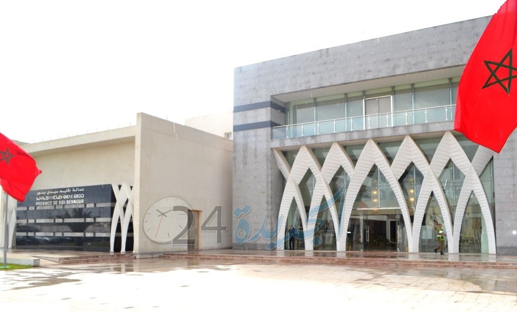 ''أخطاء جسيمة'' وراء إقالة نائب الرئيس وكاتب مجلس جماعة مطران بإقليم سيدي بنور