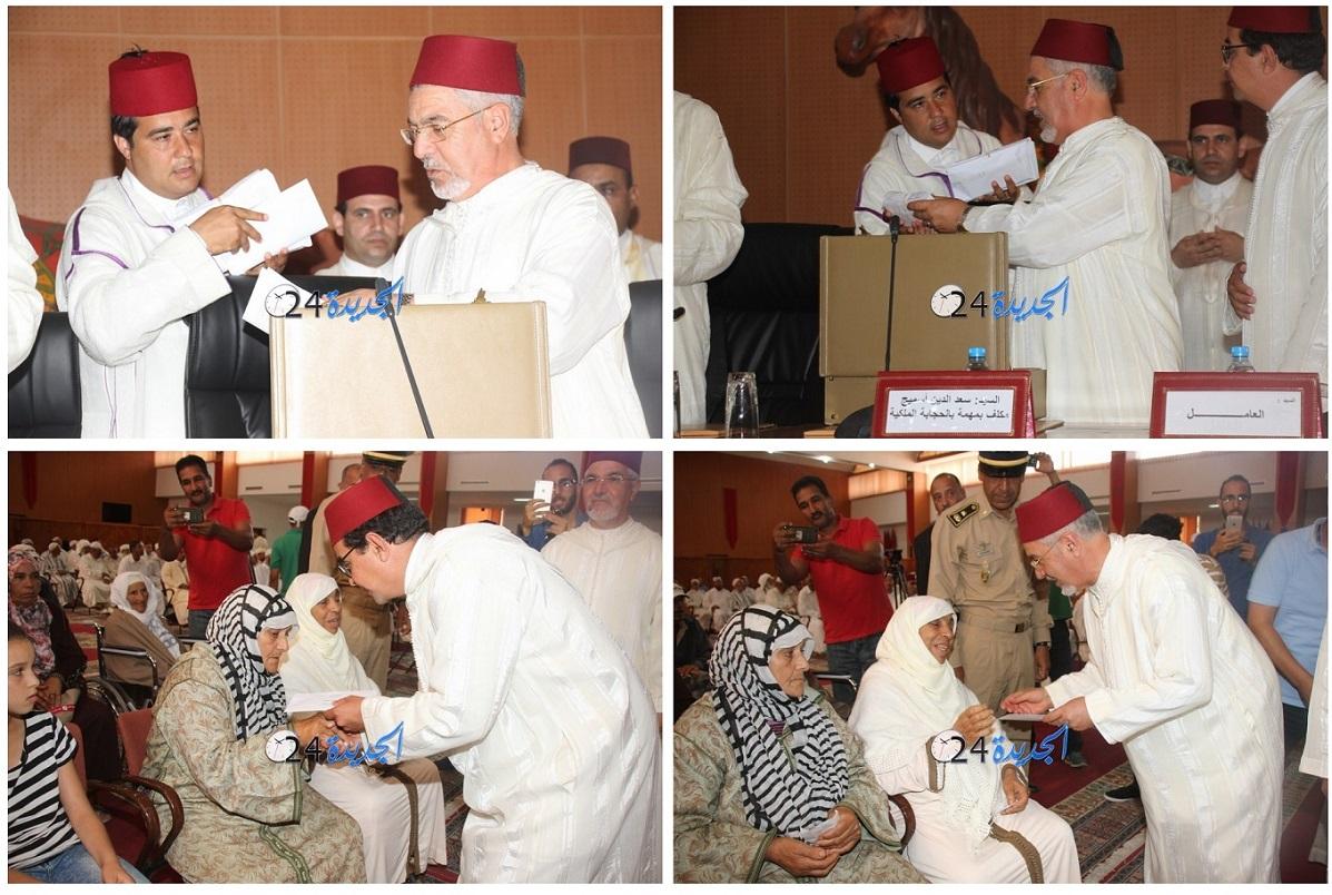 بالصور.. توزيع هبة ملكية على 169 شخصا بمناسبة موسم مولاي عبدالله أمغار