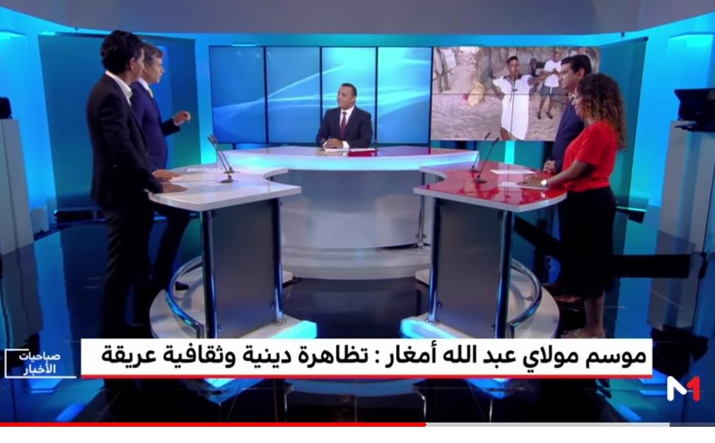 دردشة وروبورطاج اخباري حول موسم مولاي عبد الله أمغار على قناة ميدي 1 تي في