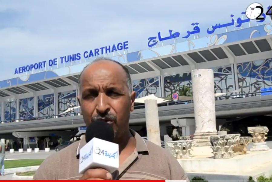 بالفيديو.. روبورطاج حول زيارة مجموعة الغيوان مازغان لتونس