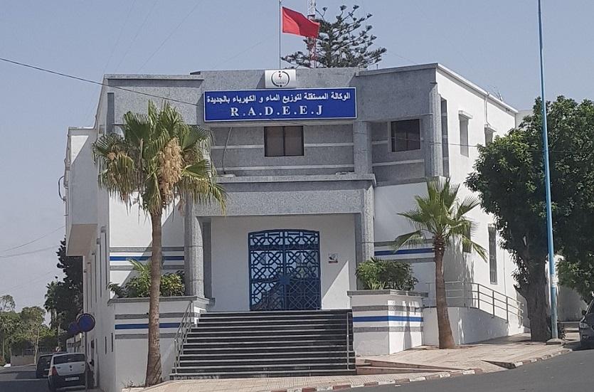 انقطاع التيار الكهربائي عن مجموعة من المناطق السكنية بسيدي بوزيد وجماعة مولاي عبد الله (بلاغ)