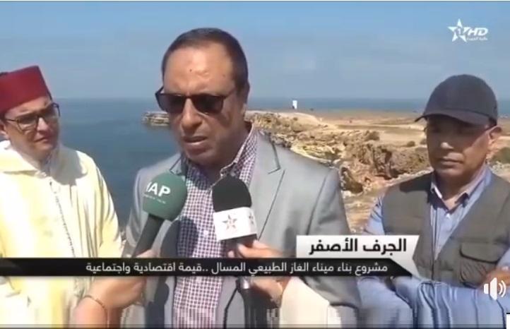 تقرير القناة الاولى حول زيارة وزير التجهيز للاطلاع على مشروع بناء ميناء للغاز بالجرف الأصفر