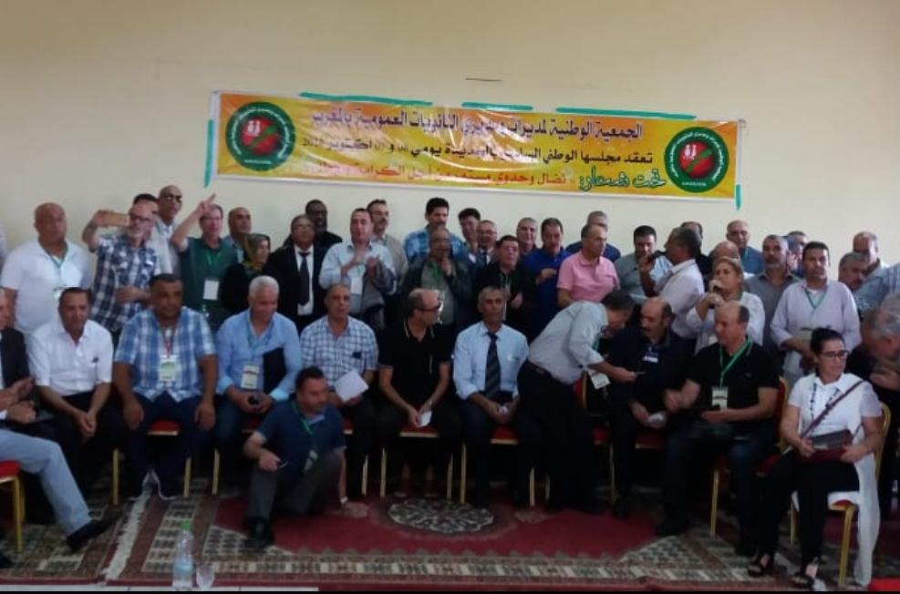 المجلس الوطني لجمعية مديري الثانويات بالمغرب يلتأم بالجديدة ويصدر بلاغا