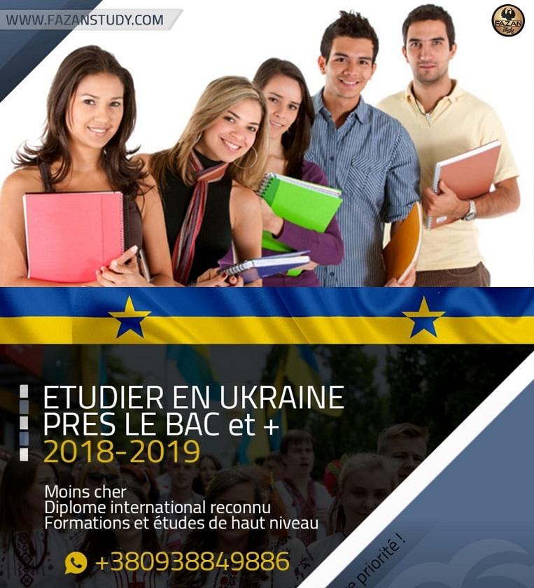 شركة تمنح فرصة ذهبية للتلاميذ الراغبين في إكمال دراستهم بالجامعات الاوكرانية والصينية