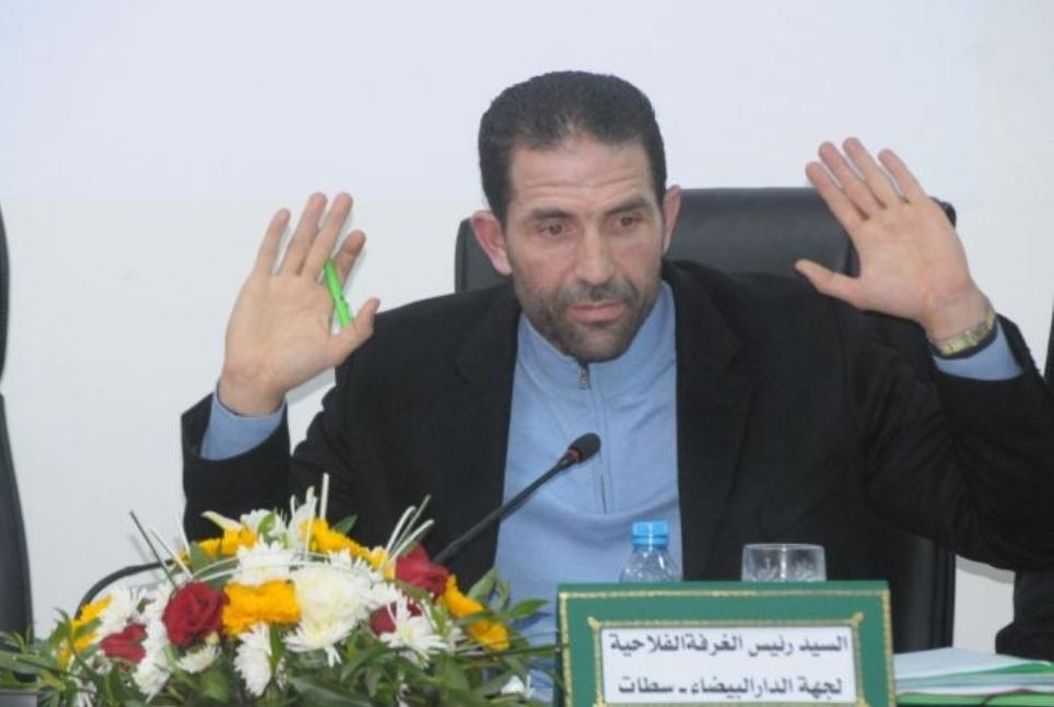 جمعية تتهم رئيس الغرفة الفلاحية لجهة البيضاء-سطات بإهانة صغار الفلاحين بالجهة