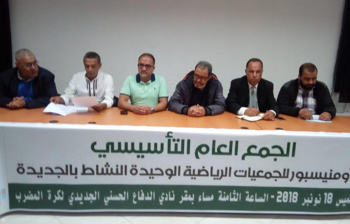 انتخاب نور الدين اللبار رئيسا لفيدرالية اندية الدفاع الحسني الجديدي أحادية النشاط