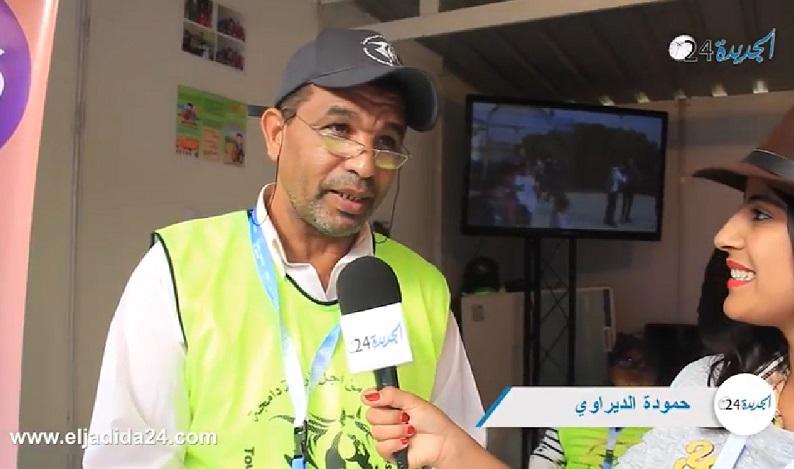 ربورطاج الجديدة 24 حول مشاركة ذوي الاحتباجات الخاصة في معرض الفرس