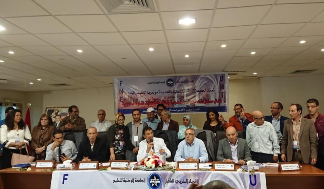 ياسين أورحو كاتبا إقليميا للجامعة الوطنية للتعليم بالجديدة