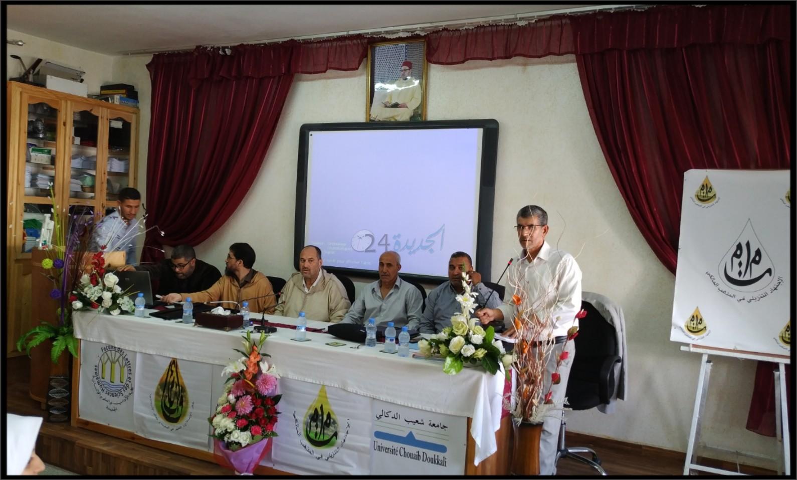 'حاجة مغاربة العالم الى نموذج التدين المغربي' موضوع درس افتتاحي بكلية الآداب بالجديدة