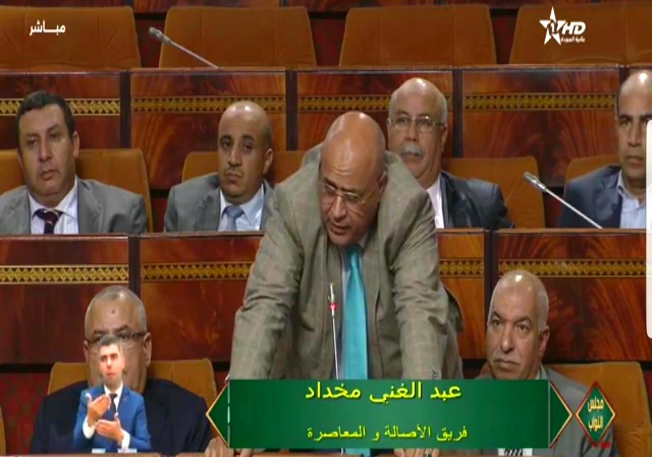 البرلماني ''مخداد'' ينشر غسيل القطاع الصحي بإقليم سيدي بنور