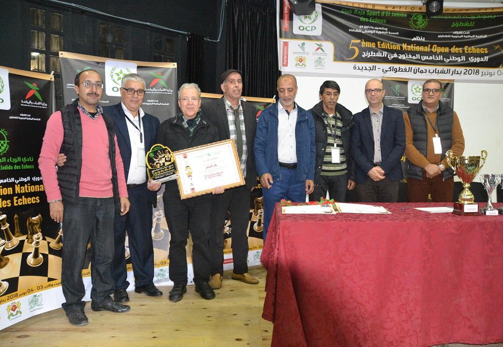 بالصور.. اسدال الستار عن الدورة الخامسة لدوري الشطرنج الوطني بالجديدة
