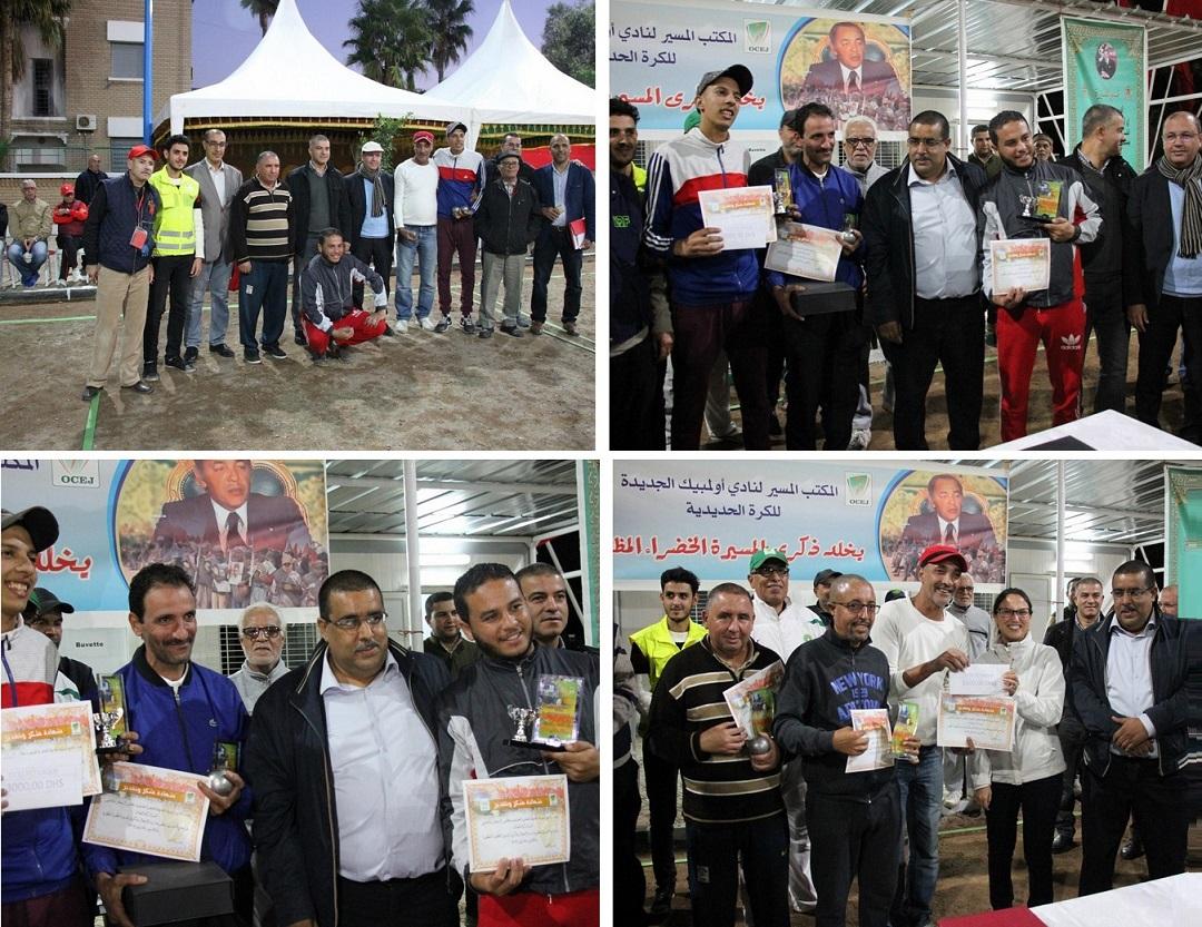 بالصور.. نادي اولمبيك الجديدة ينظم دوري الكرة الحديدية بمناسبة ذكرى المسيرة الخضراء