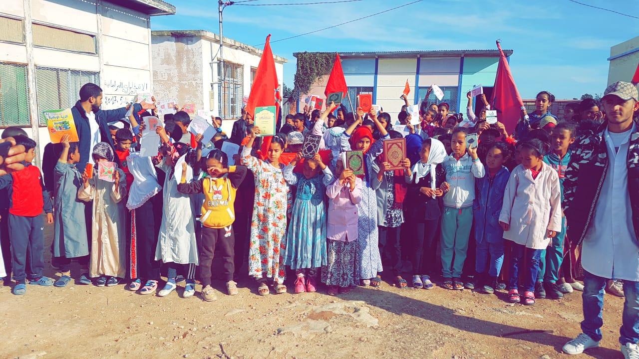 فرعية الغرباويين م/م الحمامنة بجماعة سيدي امحمد اخديم تحتفل بذكرى المسيرة الخضراء