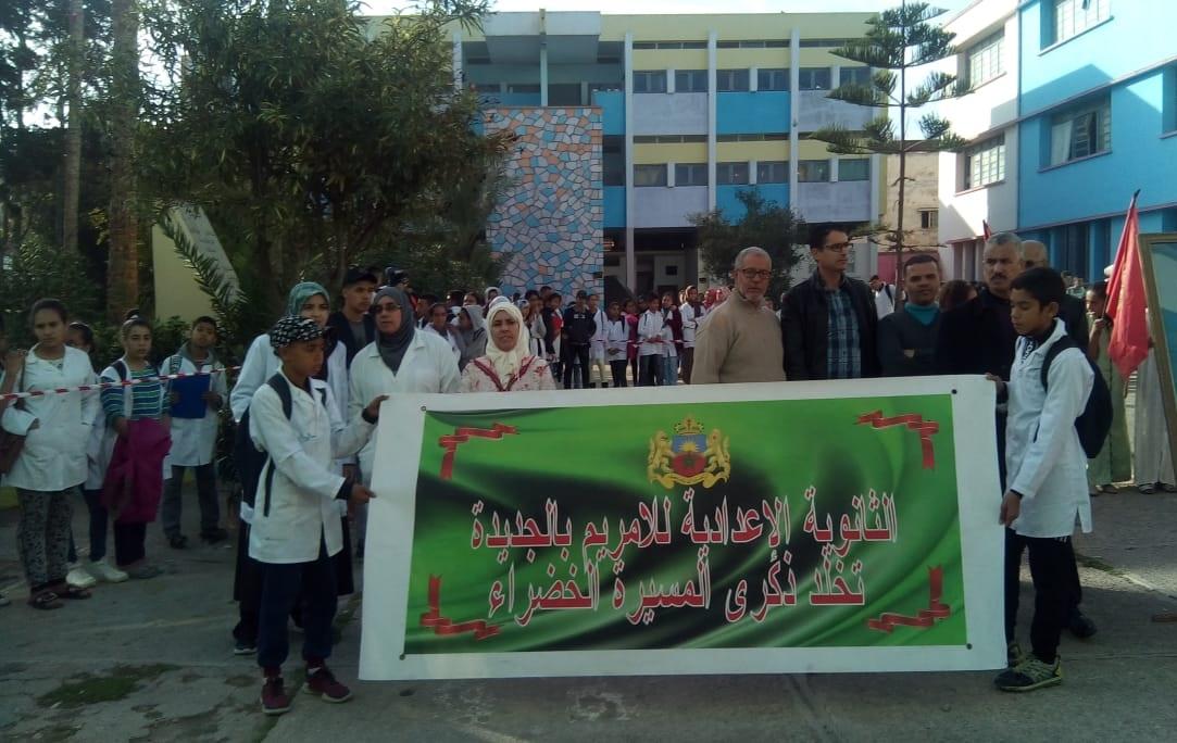 اعدادية للا مريم بالجديدة تبدع في  تقريب حدث المسيرة الخضراء من الناشئة