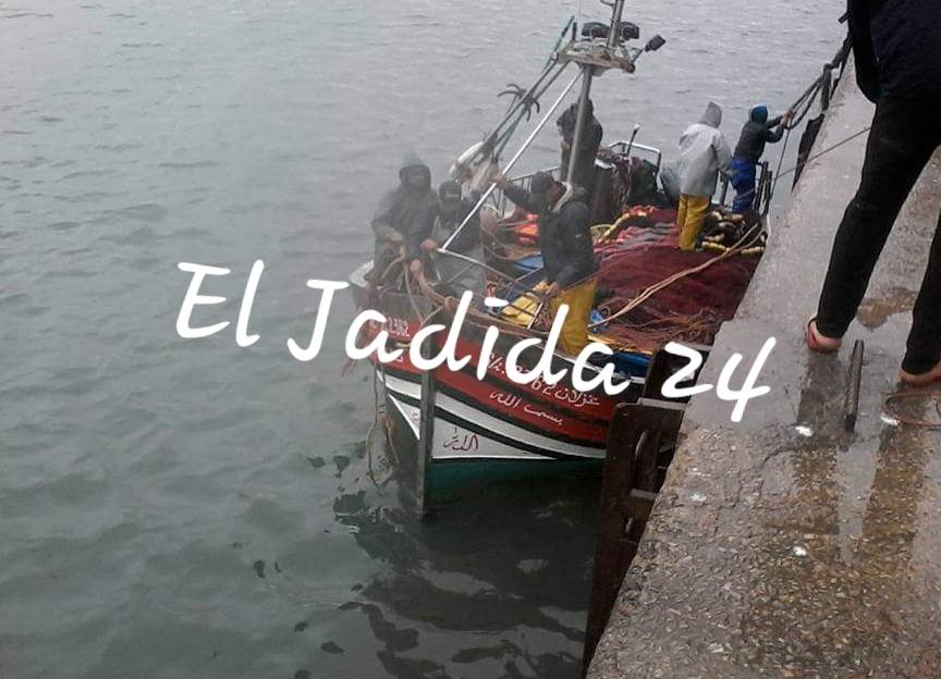 إنقاذ سبعة بحارة على متن قارب للصيد البحري في عرض سواحل الجديدة
