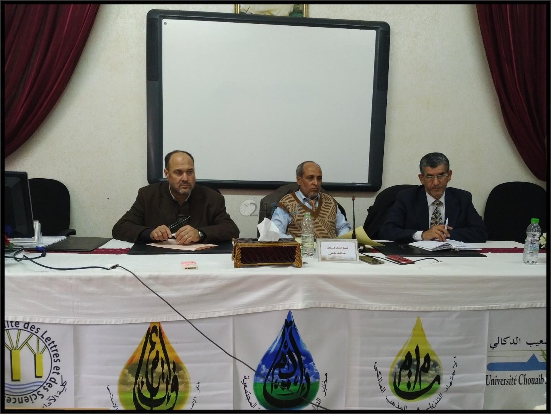 'واقع و آفاق البحث في المالية الاسلامية' موضوع ندوة علمية برحاب كلية الاداب بالجديدة