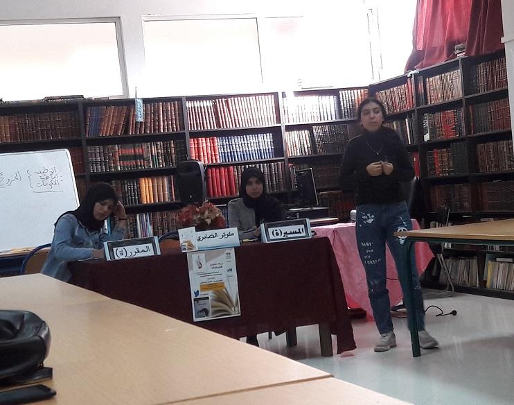 الجديدة: التلميذة كوثر الصابري تقدم بتفوق قراءة في كتاب ''علاقات خطرة'' للدكتور محمد طه