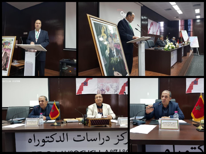 أكاديميون بكلية الآداب بالجديدة ينهجون طريق 'الدبلوماسية الجامعية لخدمة ملف الصحراء المغربية'