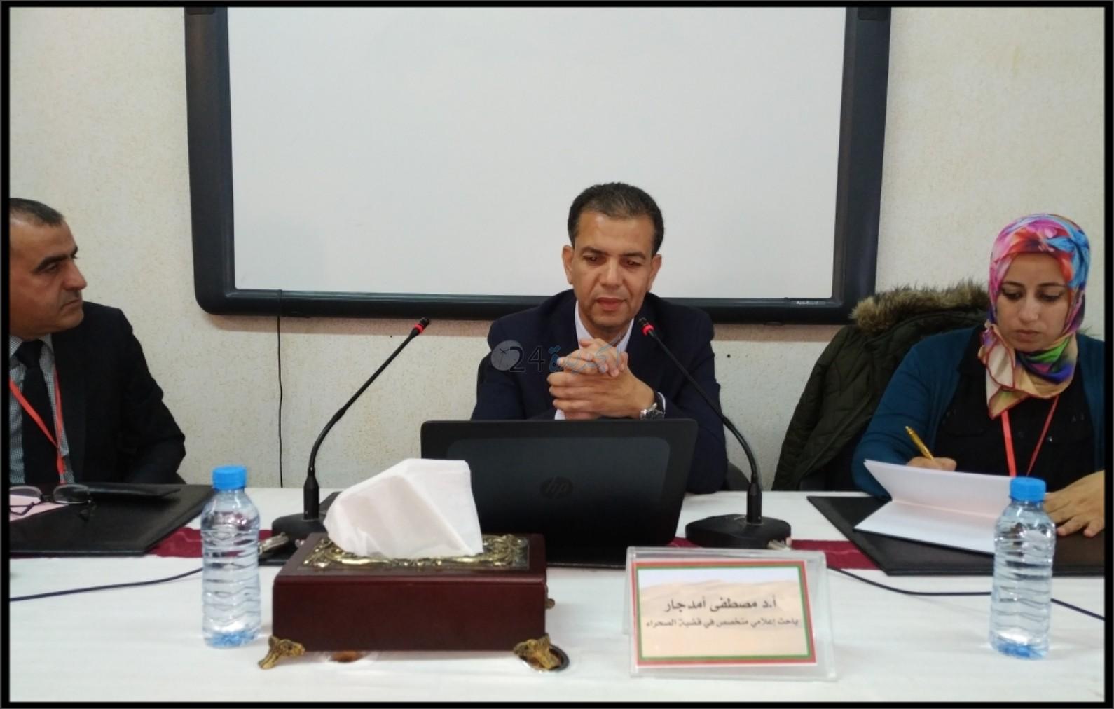 'الترافع الرقمي حول قضية الصحراء المغربية' موضوع  ورشة علمية بكلية الآداب بالجديدة