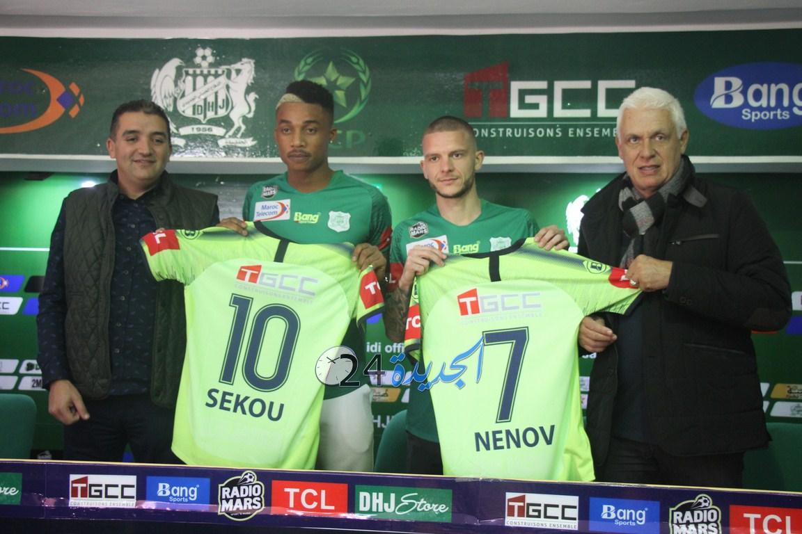 الدفاع الحسني الجديدي يقدم لاعبيه الجديدين الغيني كمارا والبلغاري نينوف