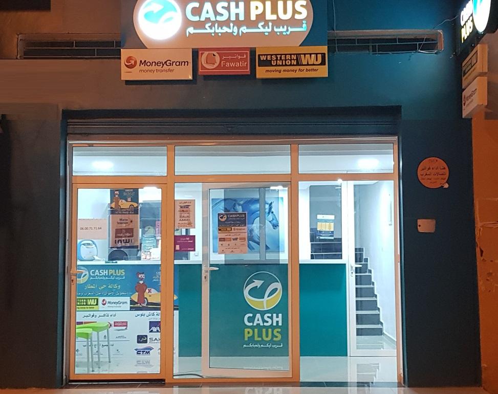 افتتاح وكالة ''كاش بلوس'' جديدة في حي المطار بالجديدة مفتوحة الى غاية التاسعة ليلا