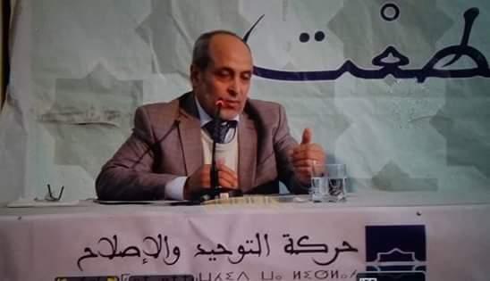 الدكتور عبد السلام بلاجي يحاضر في موضوع ''البنوك التشاركية'' بالجديدة