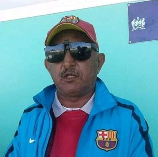 الجديدة: تعزية في وفاة المشجع الرياضي المعروف عزيز منير