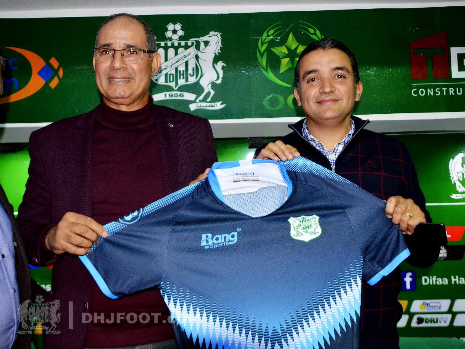 الدفاع الحسني الجديدي يقدم مدربه الجديد الإطار الوطني بادو الزاكي