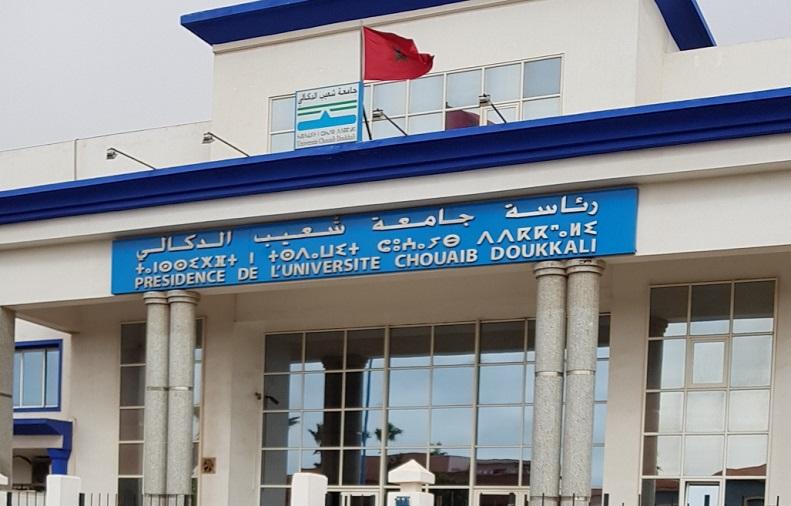 مشروع تنمية الجامعة بعد أزيد من 16 سنة على بداية العمل به، الحصيلة والآفاق.. جامعة شعيب الدكالي نموذجا