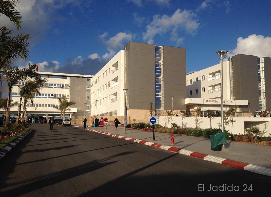 حقوقيون يطالبون بفتح تحقيق في ''اختلالات'' الوضع الصحي بالمستشفى الإقليمي بالجديدة