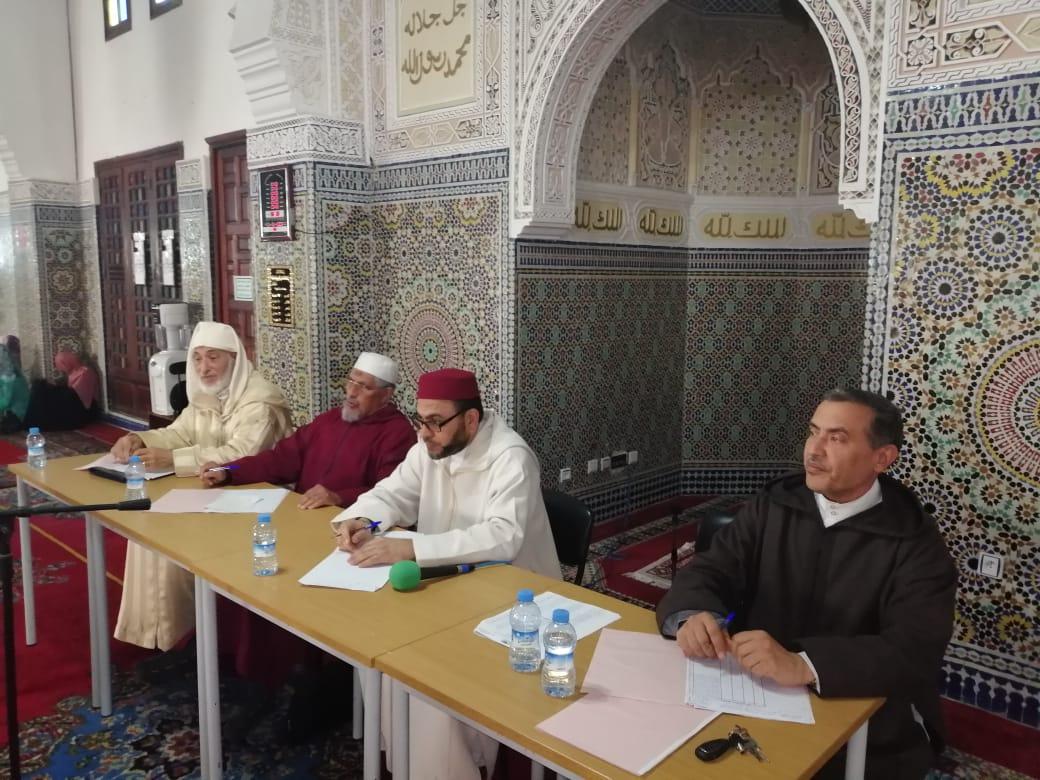 الجديدة: تنظيم مسابقة تأهيلية في القرآن الكريم للمشاركة في جائزة محمد السادس الوطنية القرآن الكريم