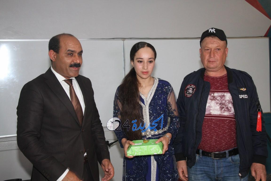 بالصور.. مؤسسة دار الطالبة بالجديدة تحتفل بعيد المرأة وتكرم عاملاتها
