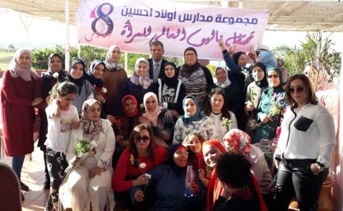 مجموعة مدارس اولاد احسين تحتفي باليوم العالمي للمرأة