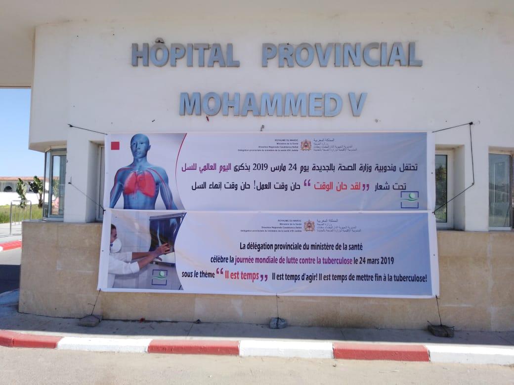 مندوبية وزارة الصحة بإقليم الجديدة تحتفي باليوم العالمي لمحاربة داء السل
