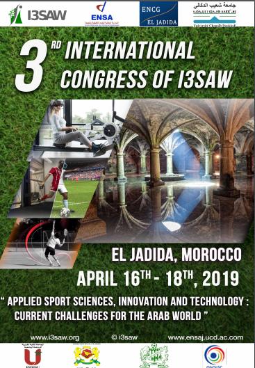 جامعة شعيب الدكالي تحتضن مؤثمرا دوليا حول علوم الرياضة والابتكار والتكنولوجيا