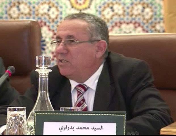 تعزية في وفاة السيد محمد البدراوي مدير المعهد الوطني للبحث الزراعي السابق بالرباط