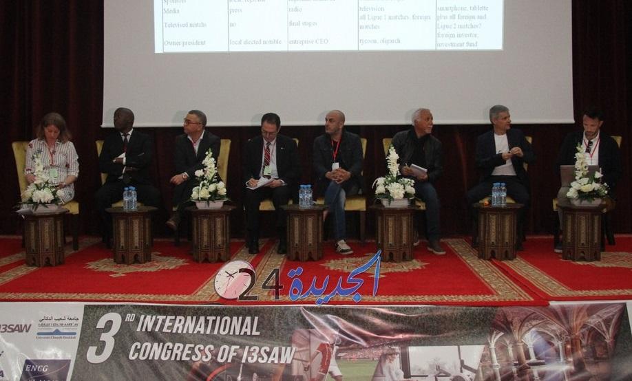 بالصور.. جامعة شعيب الدكالي تنظم مؤثمرا دوليا حول علوم الرياضة والابتكار والتكنولوجيا