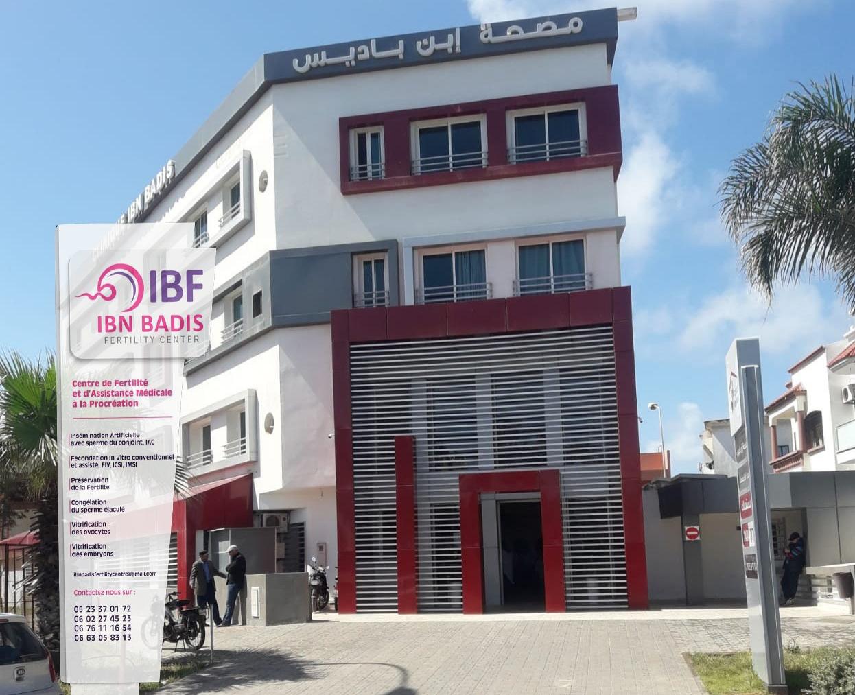 بشرى للراغبين في الانجاب.. افتتاح أول مركز طبي للخصوبة بالجديدة لعلاج تأخر الانجاب