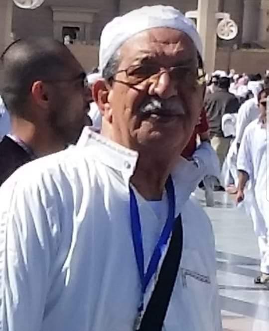 المدير السابق لإعدادية عبد الرحمان الدكالي الحاج محمد خديري في ذمة الله