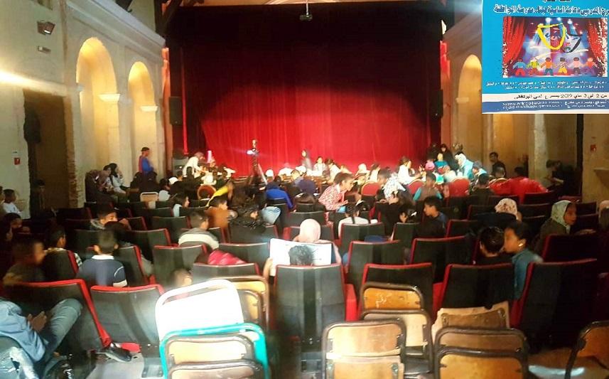 الجديدة: المسرح المدرسي دعامة لبناء مدرسة المواطنة