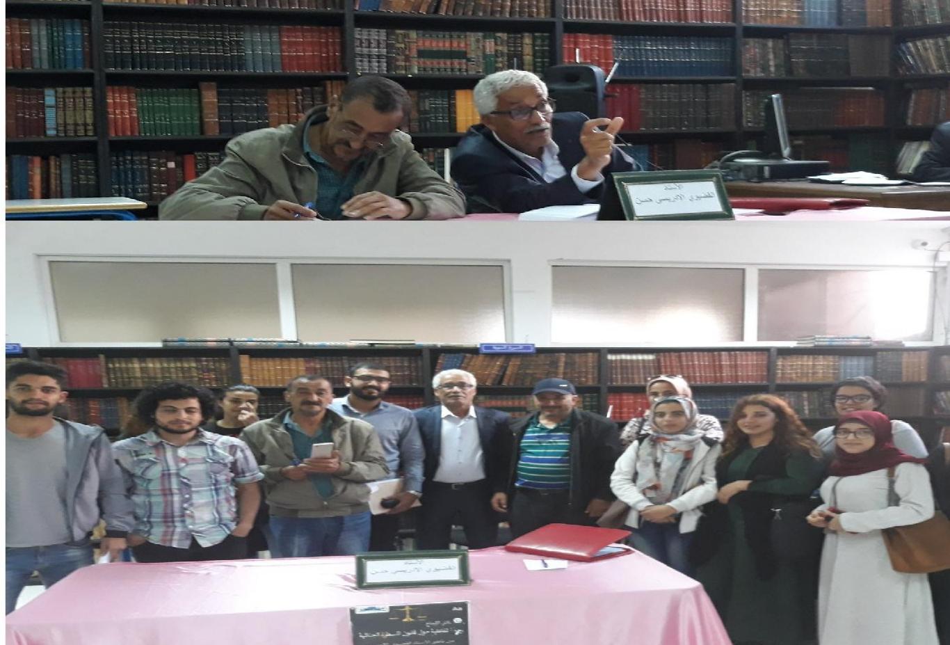 جمعية النجد تنظم ورشة حول قانون المسطرة الجنائية اطرها الاستاذ حسن القضيوي الادريسي