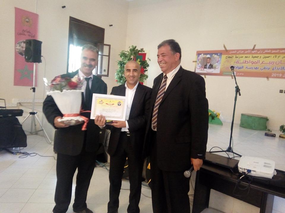 مجموعة مدارس أولاد أحسين تنظم مهرجان ربيع المواطنة بمناسبة عيد ميلاد ولي العهد